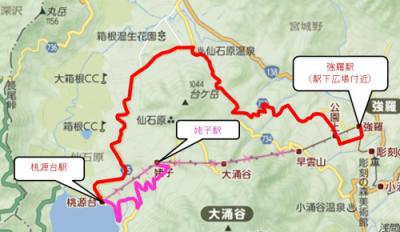箱根ロープーウェイ代行バス 7月6日(月)より運行開始!/ Hakone Ropeway Substitute Bus Service starts from July 6th!