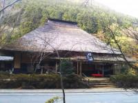 「甘酒茶屋さん」(Amazake Tea House)