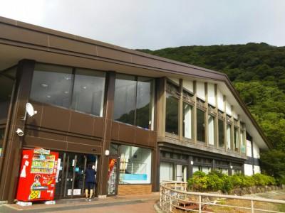 【芦ノ湖遊覧船のはこね丸(The Catamaran 'Hakone-maru')】
