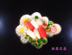 「握り寿司」(Sushi)