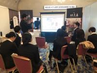 「第23回 ホテル業界 合同会社説明会 in 東京(2月12日・13日)(Information)