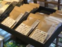 「三種の茶」(Three different kinds of teas)