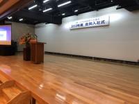 「2019年 小田原箱根町合同入社式」(The entrance ceremony in 2019)