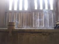 「部屋付き露天風呂」(The Open-Air Bath in the Semi Suite Room of Gora Hanaougi)