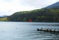 【箱根神社の平和の鳥居(The Peace Torii of Hakone Shrine)】
