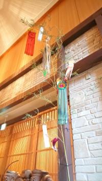 「七夕飾り」(The Star Festival 'Tanabata')