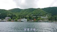 「芦ノ湖夏祭りウィーク2019」(Hakone Summer Festival Week 2019)