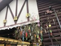 【七夕(The Star Festival)】