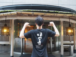 『「ほめ達!」セミナー』(HOMETATSU)