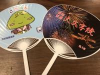 【お盆(Obon Holiday)】