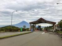 「箱根のドライブコース①」(Hakone Area Driving Route)