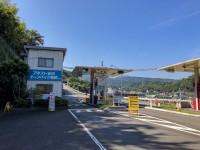 「箱根のドライブコース③」(Hakone Area Driving Route)