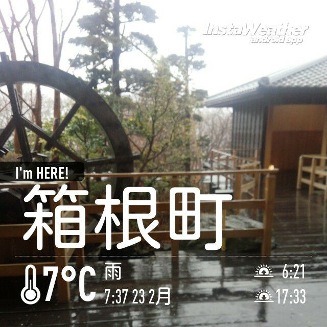 天気 2 週間 箱根 箱根湯本の14日間(2週間)の1時間ごとの天気予報