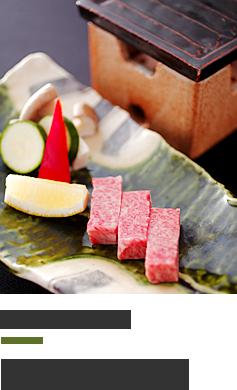 お料理のご案内 旬の食材におもてなしの心を込めて提供する季節の味わい